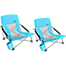 SMLFIT Portable Camping Chair Lightweight Backpacking Chairs for Compact Outdoor Travelling Fishing Touring Picnic Beach Garden Party